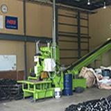 大量混合廃棄物の処理