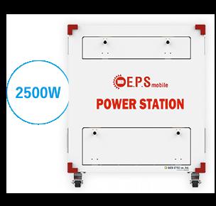E.P.S mobile POWER STATION
